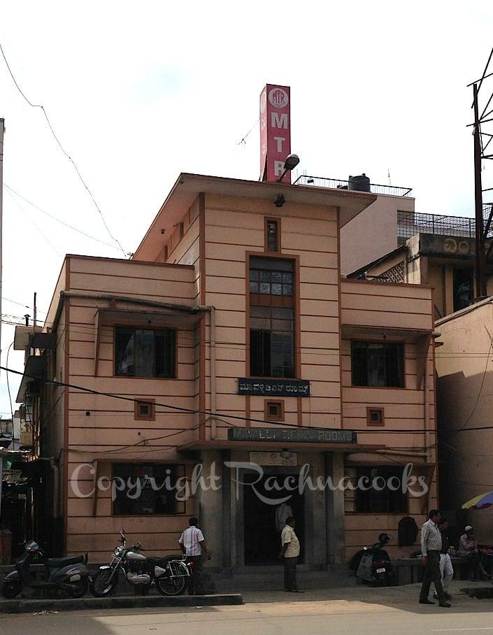 MTR Bangalore