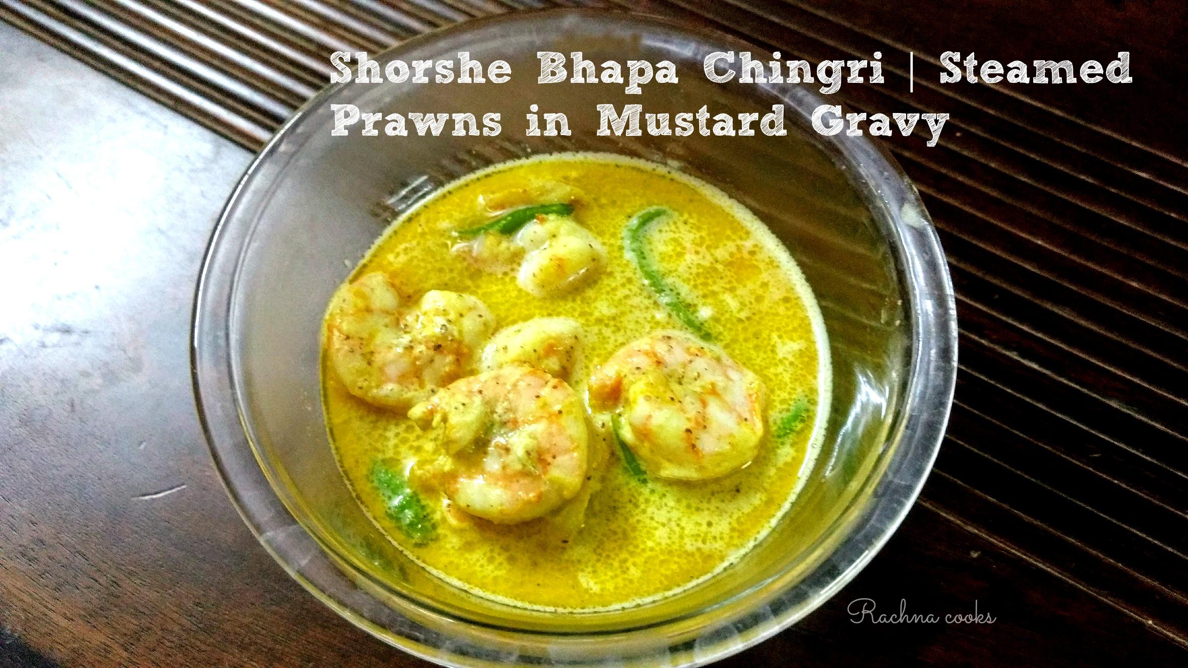 shorshe bhapa chingri