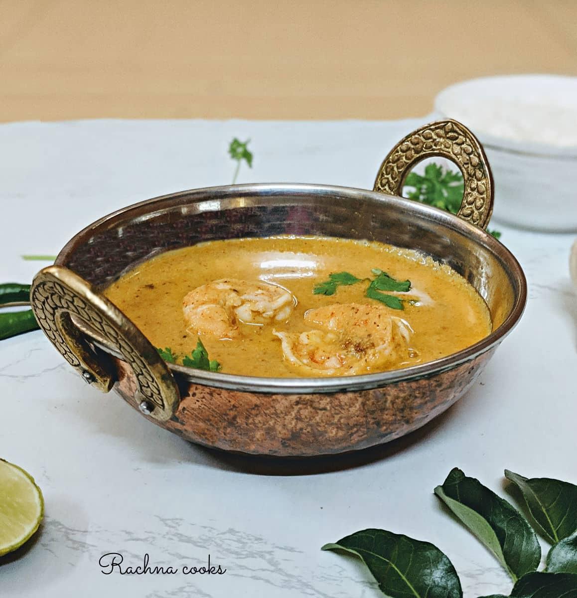 mangalorean prawn curry recipe